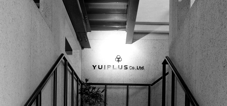 株式会社ユイプラス