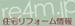 リフォーム.jp