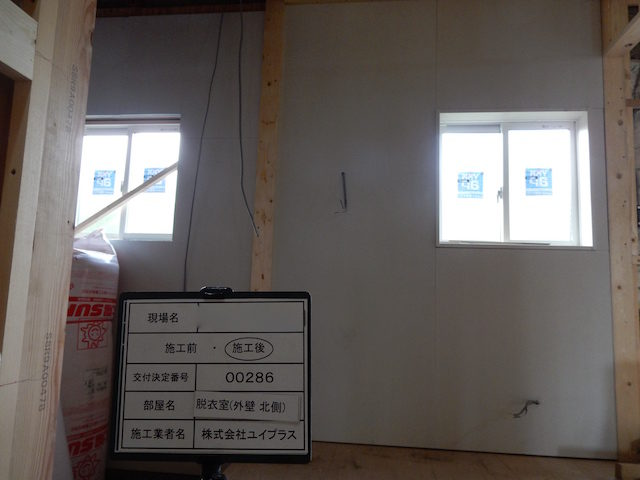 松本市F様邸リノベーション工事1